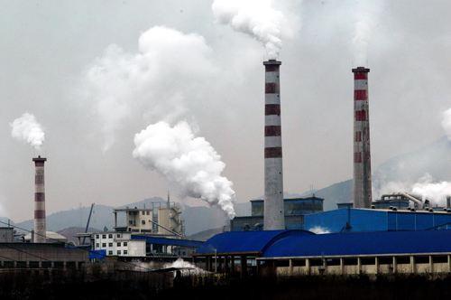 大气环境污染